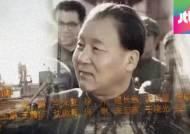 '덩샤오핑' 특집드라마 방영…중국의 '드라마 정치'