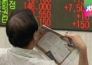 주식 가격제한폭 30%로 확대…시장에 미칠 파장은?
