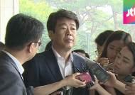 신계륜 의원 '혐의 부인'…박상은 의원 영장청구 가닥