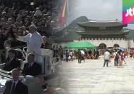 방탄차·특급호텔 마다한 교황…한국서도 검소한 행보