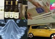 교황 방한 D-1…관련 서적·와인·자동차 등 인기 급증