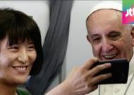 """'셰퍼드 원' 중국 영공 첫 통과 … 시진핑에게 """"신의 축복을"""""""