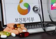 정부, 원격의료 시범사업 단독 강행…의료계는 반발