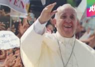 """""""치유의 계기가 됐으면…"""" 교황 방한에 들뜬 시민들"""