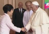 선물부터 음식·경호까지 화제…교황 방한 이모저모
