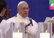 교황, 두 차례 야외 공개미사…제의·제단에 숨은 뜻은