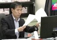 """김수창 제주지검장 """"황당한 봉변당했다""""…진상규명 촉구"""
