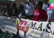 비상사태 선포에도 흑인총격사망 시위 격화