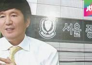 [탐사플러스 25회] 서종예 이사장 김민성 '검은 커넥션'
