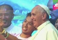 """교황, 아시아 청년·국가에 """"대화하고 소통하라"""" 강조"""