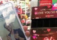 """""""사랑 전하세요"""" 타임스퀘어 소통형 광고판 인기몰이"""