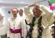 권위는 벗고 상대 배려…스스로 낮춘 교황의 소통법