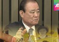 송광호 의원도 '철피아' 의혹