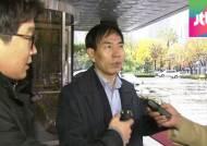 '공연음란 행위' 김수창, 가까운 법조인들의 반응은?