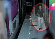경찰, 'CCTV 인물 김수창' 결론 내린 듯…오늘 발표