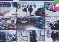 [단독] 세월호 CCTV 일시에 꺼졌다…영상 화면 입수