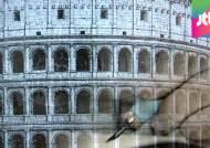 앙코르와트·타지마할…'펜화'로 만나는 세계문화 유산