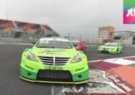'가슴 뻥 뚫리는 레이싱'…생생한 자동차 경주 체험