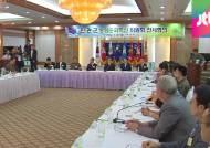 병영혁신위 첫 회의…'군 사법개혁·옴부즈맨' 찬반 격돌