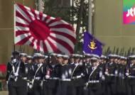 일본 자위대 후지산 자락서 훈련…한국군과 비교하니