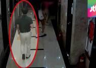 약식기소? 정식 재판?…김수창 처벌 놓고 속 끓는 검찰