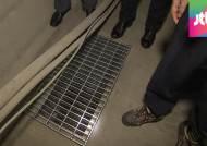 매일 1300톤 지하수 솟는 방폐장…아무 탈 없을까?