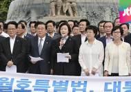 [야당] 새정치연합, 결국 장외투쟁…난국 돌파할까?