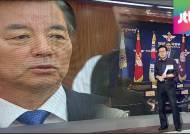 """병영문화혁신위…'군 사법제도' 개편은 """"권한 밖의 일"""""""