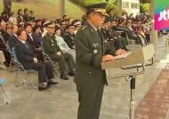 """김요환 """"입대 동기들로만 소·분대, 육군 전체로 확대"""""""