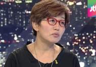 """[인터뷰] 김혜정 위원 """"폭우로 멈춘 원전, 역사상 처음…자연재해 취약 증명"""""""