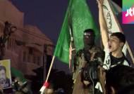 이스라엘-팔레스타인, 무기한 휴전…유혈 사태 일단락