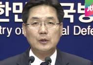 """[영상구성] 군 """"윤 일병 사건, 은폐·허위 주장 사실 아냐"""""""