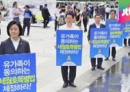[야당] 유가족 김영오 단식 중단…기로에 선 장외투쟁