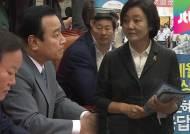 가락시장 이완구 vs 명동역 박영선…야, 장외투쟁 계속