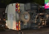 4.5t 탱크로리-택시 충돌…4명 부상·500ℓ 기름 유출