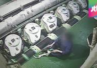 검찰, 세월호 CCTV 분석 중…3등 기관사 행적 조사