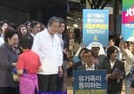 새누리 연일 민생행보…새정치연합 장외투쟁 4일째
