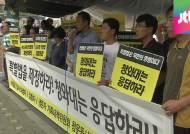 세월호 유족 농성 8일째…'특별법 버스' 전국 순례 계획