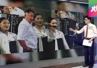 북한, 미녀 응원단 돌연 백지화…'통미봉남' 정책 시작?
