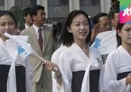 [청와대] 북한, AG 응원단 불참 통보…강경책 속내는?
