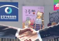 '구름빵' 부가가치 4400억 원, 작가 수익은 1850만 원