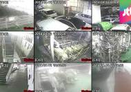 """""""세월호 CCTV 멈출 당시 정전 없었다""""…고의로 차단?"""