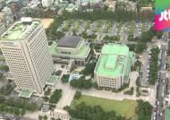 4조원대 '강남 한전 땅' 18일 주인 결정