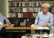 [직격 인터뷰] 송호근 묻고 복거일 답하다