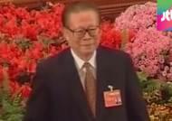 """일본 언론 """"장쩌민 전 중국 주석, 병세 악화로 긴급 입원"""""""