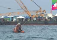 수중 수색 재개 작업 돌입…해안가 수색 연장하기로