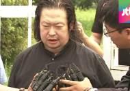 오늘 유병언 전 회장 발인…일가족 4명 오후 다시 수감
