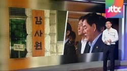 감사원, 기획재정부 감사…감사원-최경환 '파워게임'?
