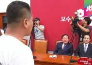 새누리당-세월호 유가족, 언쟁 끝 3차 면담 결국 결렬