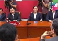 예견된 '협상결렬'…새누리-유가족 입장 차만 확인(상보)